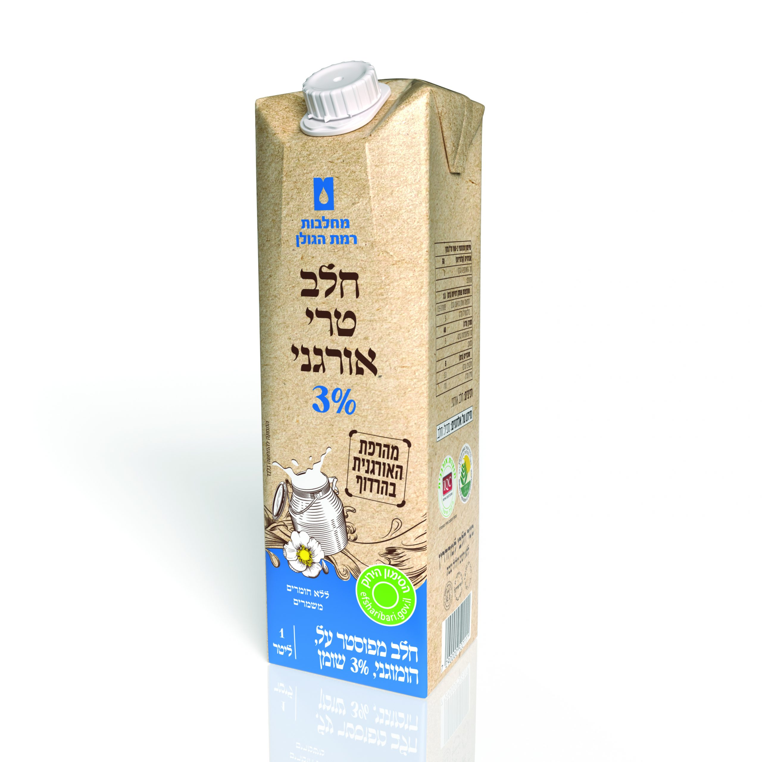 חלב טרי אורגני 3% - 1 ליטר